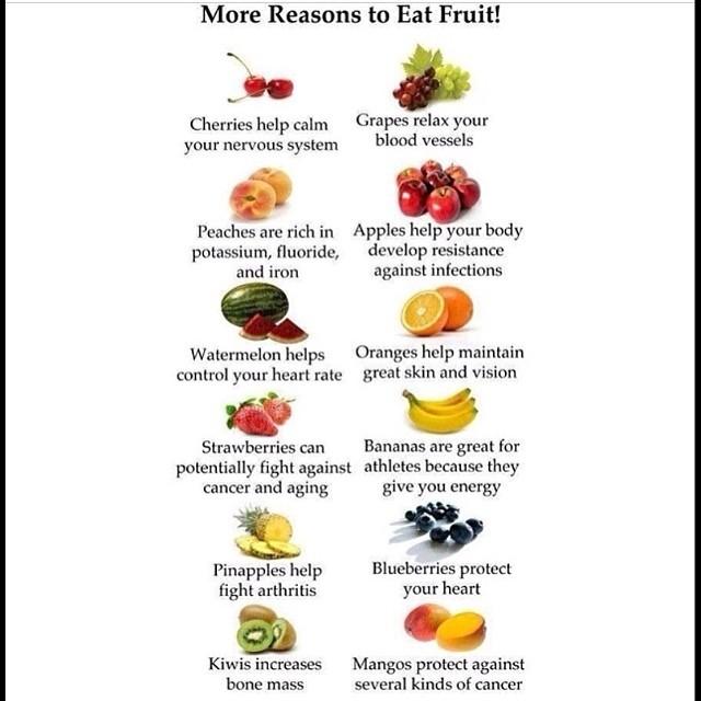 ... more reason to eat fruit